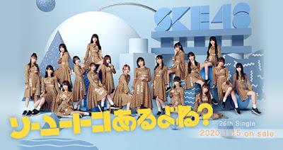 SKE48's Soyutoko Aruyone total first week salss