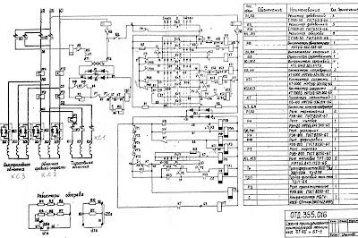 Трёхскоростной электропривод переменного тока с контакторной системой управления переменного тока
