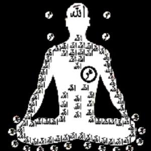 Mustika Pembangkit Ilmu Kebatinan