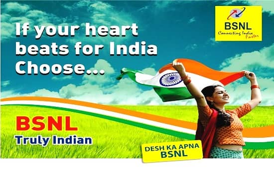 BSNL Selfcare Web Portal for managing All Customer accounts