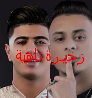 كلمات اغنيه زخيرة ناهيه علي قدورة نور التوت