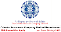 Oriental Insurance Company limited Recruitment 2015