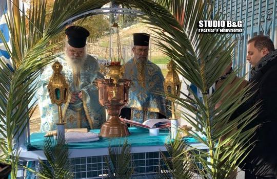 Η εορτή των Θεοφανίων στο Άργος