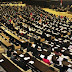 Revisi UU ASN Dipertanyakan?