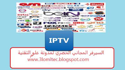 www.3lomtec.blogspot.com