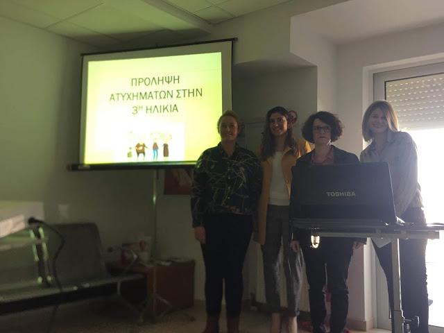 """Δράση για την """"Πρόληψη Ατυχημάτων στην 3η Ηλικία"""" από την ΤΟΜΥ Ναυπλίου"""