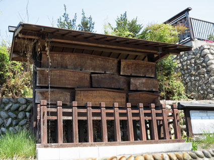Kosatsuba Edo Period Noticeboard, Ena
