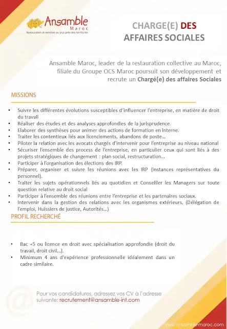 شركات كبرى بالمغرب تعلن عن وظائف كثيرة و متنوعة في جميع المستويات و التخصصات معلنة اليوم 14 شتنبر 2020 0