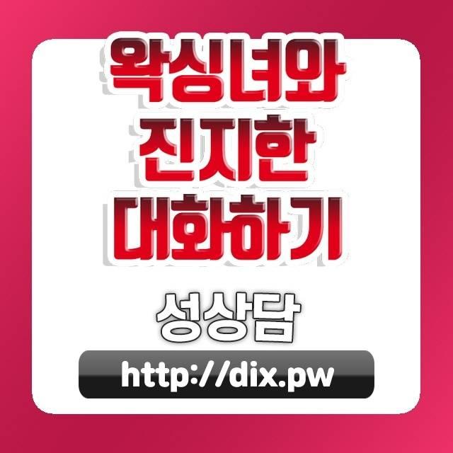송정공원역보솜이