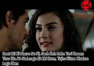 Tujhe kitna chahne lage ham song lyrics