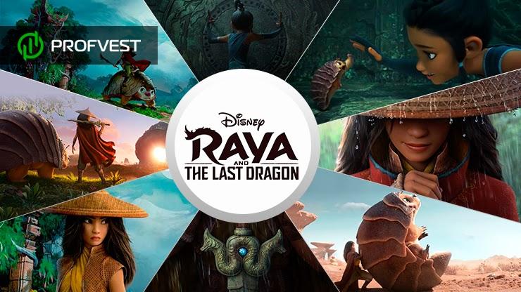 Райя и последний дракон 2021 сюжет и дата выхода мультфильма от Disney
