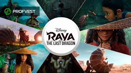 Райя и последний дракон (2021 год) – сюжет и дата выхода нового мультфильма от Disney