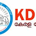 NOTIFICATION FOR THE POSTS OF CLERK /CLERK CUM CASHIER, CONFIDENTIAL ASST.,OFFICE ATTENDANT IN KERALA DEVASWOM RECRUITMENT BOARD.