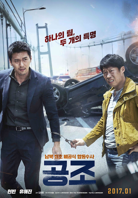 Confidential Assignment (2017) ταινιες online seires oipeirates greek subs