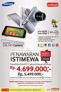 Samsung Galaxy Camera Cashback