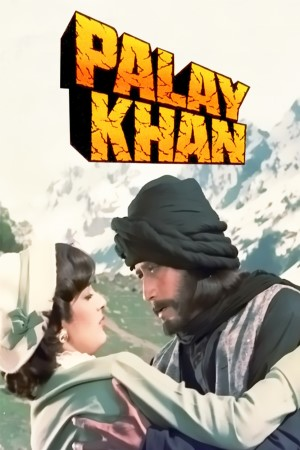 Download Palay Khan (1986) Hindi Movie 720p WEB-DL 1.1GB