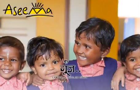 aseema charitable trust