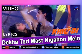 देखा तेरी मस्त निगाहों में,  Dekha Teri Mast Nigahon Mein hindi classic bollywood song Lyrics and Karaoke from the movie Khiladi