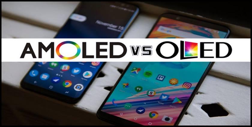 AMOLED vs OLED. Чем они отличаются?