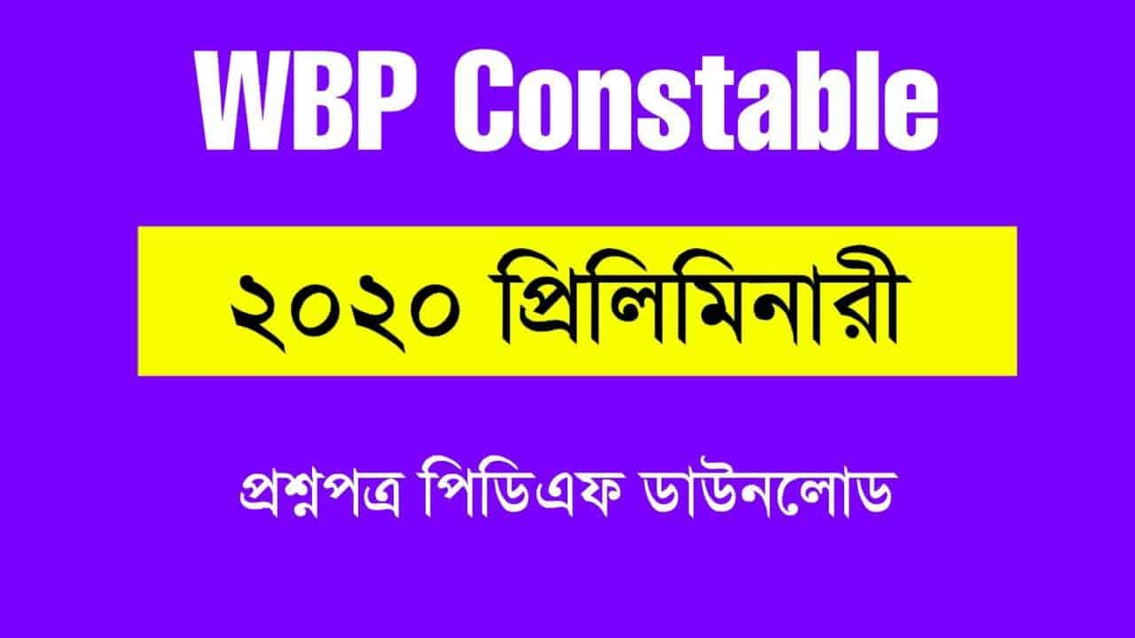 WBP Constable Preliminary 2020 Question Papers PDF