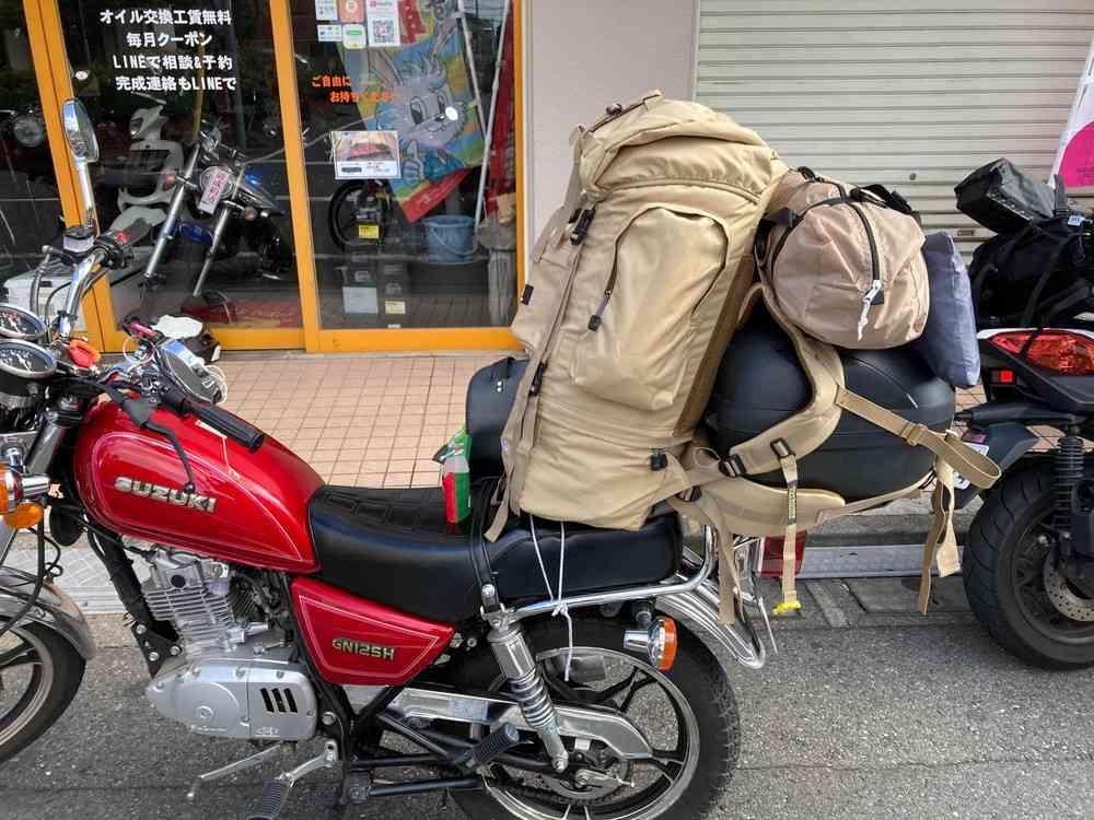 BAN plus Tokyoの前で集合