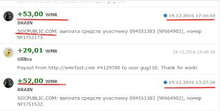 arabotok-na-klikakh-v-internete-4-Luchshie-sayty