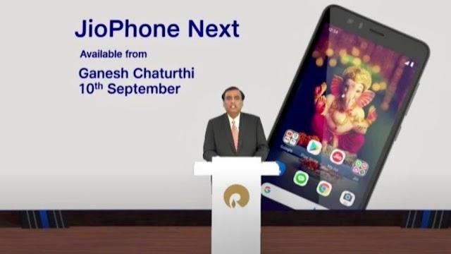 Jio Phone Next: प्रतिक्षा संपली, स्वस्तात मस्त जिओफोन नेक्स्ट 10 सप्टेंबरला होणार लाँच
