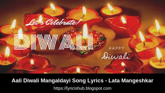 Aali Diwali Mangaldayi Song Lyrics - Lata Mangeshkar | Diwali Special | Marathi Song | Lyricishub