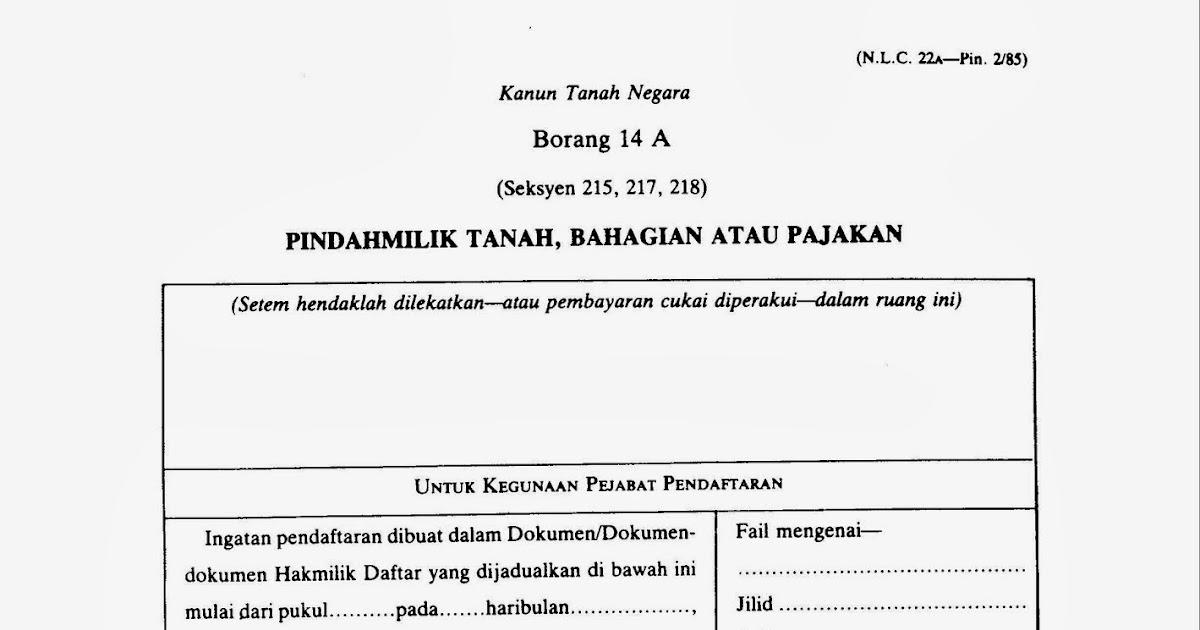 Contoh Surat Permohonan Pertukaran Hak Milik Kecemasan 1