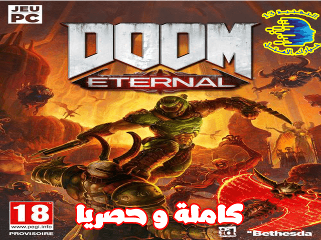 doom eternal doom doom 3 doom 2 doom ps4 doom 4 doom 1 doom 1993 doom online doom 3 bfg edition doom steam doom ps1 doom eternal ps4 doom ps3 doom vr ps4 doom eternal collector doom playstation 4 doom windows 10 doom nintendo
