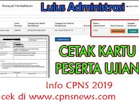 Ingat Link sscn.bkn.go.id/pengumuman_pendaftaran2 Download Formasi CPNS Pdf