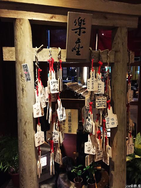 IMG 9611 - 【台中美食】來自日本傳統好滋味的 樂座端爐燒 @日本古早味@新鮮海鮮@新鮮蔬果~
