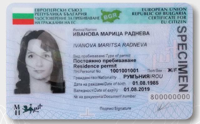 Tarjeta residencia extranjeros Bulgaria