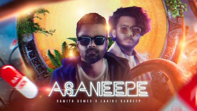 Asaneepe (Nidagena Iddi) Song Lyrics - අසනීපෙ (නිදාගෙන ඉද්දි) ගීතයේ පද පෙළ
