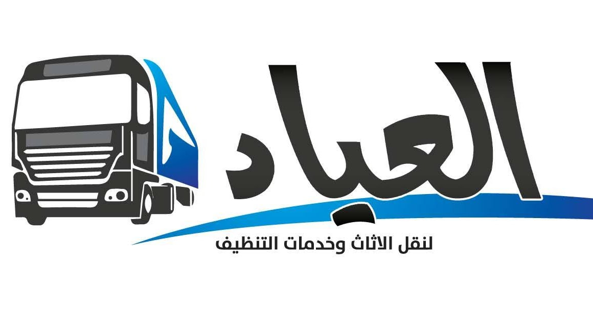 شركة نقل عفش بالمدينة المنورة 0534544488