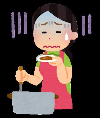 料理を失敗した人のイラスト(女性)