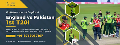 Eng vs Pak 1st T20 Match 100% Sure Today Match Prediction Tips