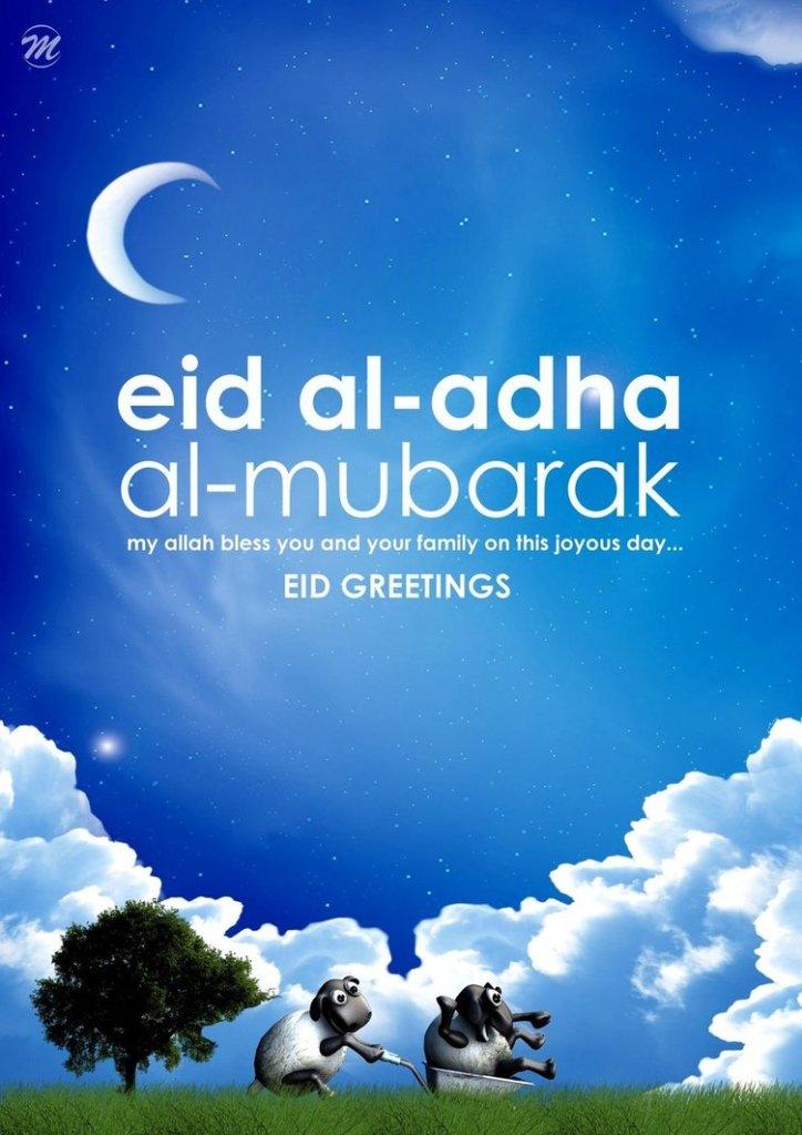 Eid al adha latest images for friends eid ul adha mubarak 2018 eid al adha latest images for friends m4hsunfo