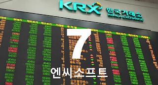 7 우량주 주식 투자방 : KRX:036570 엔씨소프트 주가 전망 투자 전략