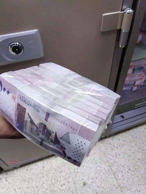 صورة جديدة لفئة مائة جنيه سوداني