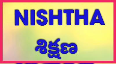 For NISHTHA training awareness