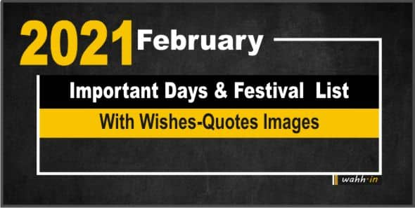 2021 February All Festival Wishes