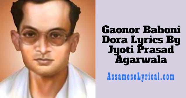 Gaonor Bahoni Dora Lyrics