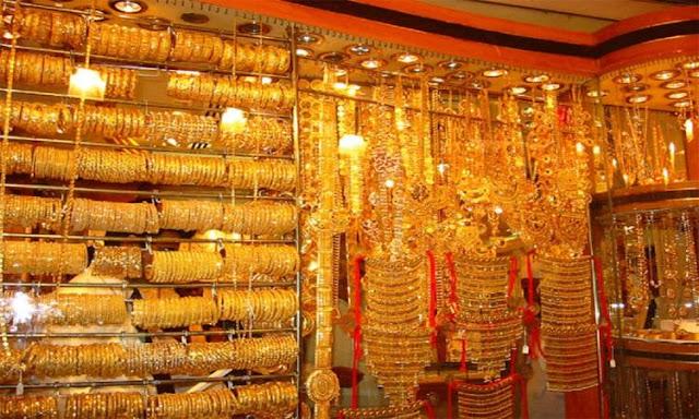 أسعار الذهب فى مصر اليوم الأربعاء 6/1/2021 وسعر غرام الذهب اليوم فى السوق المحلى والسوق السوداء