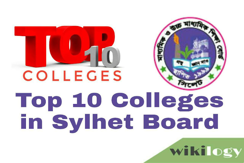 Top 10 Colleges in Sylhet Board