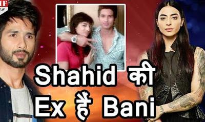 vj vani shahid kapoor love story