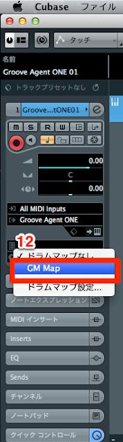 Cubaseの使い方/Cubase ドラムマップ「GM Map」を選択