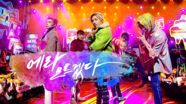 SBS Inkigayo Ep895 Full Concert&Cuts 170101