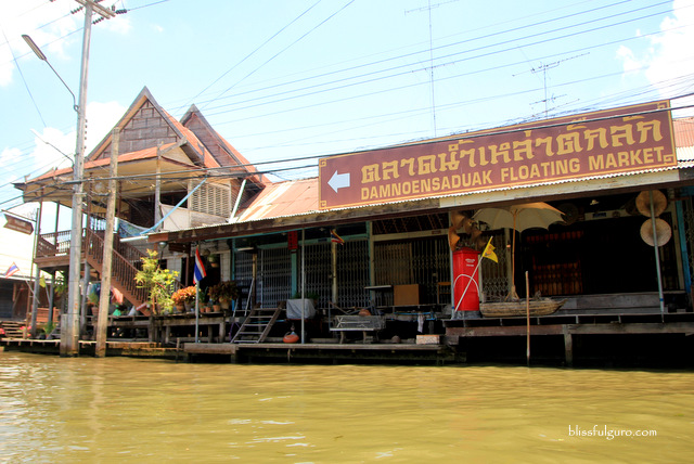 Bangkok Thailand Floating Market Blog