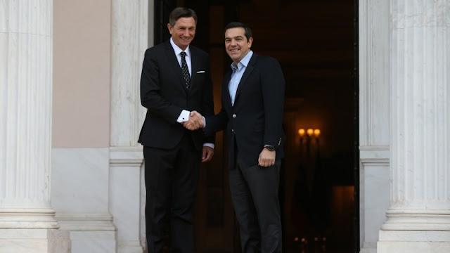 Συνάντηση του Αλ. Τσίπρα με τον Σλοβένο Πρόεδρο